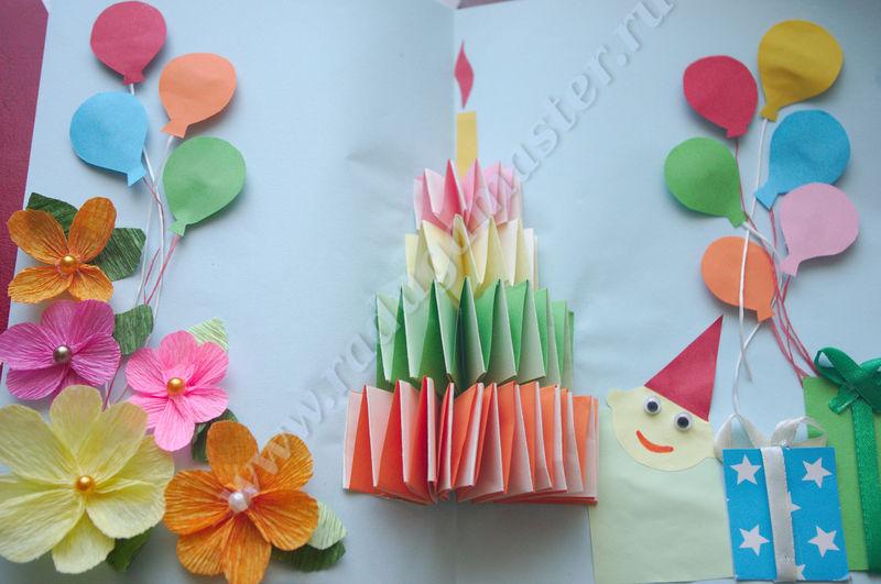 объёмные поздравительные открытки, своими руками, объёмная открытка, мастер класс, шаблон, объёмная открытка из бумаги, как сделать, торт открытка, открытка торт с днём рождения, объёмная открытка торт, торт открытка шары, торт открытка схема, торт из бумаги, открытка с тортом внутри, детские поделки, поздравительная открытка, поделки в детский сад, объёмные воздушные шары, объёмная аппликация воздушный шар