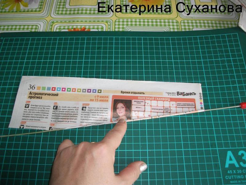 плетение из газет, мастер